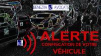 Confiscation de véhicule, excès de vitesse confiscation de véhicule, récupération véhicule confisqué, législation confiscation de véhicule, aide récupération de véhicule